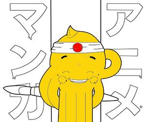 Dibujos para Colorear de Anime - Manga